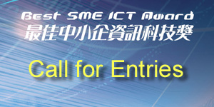 ICTAwards2014_300-150-banner