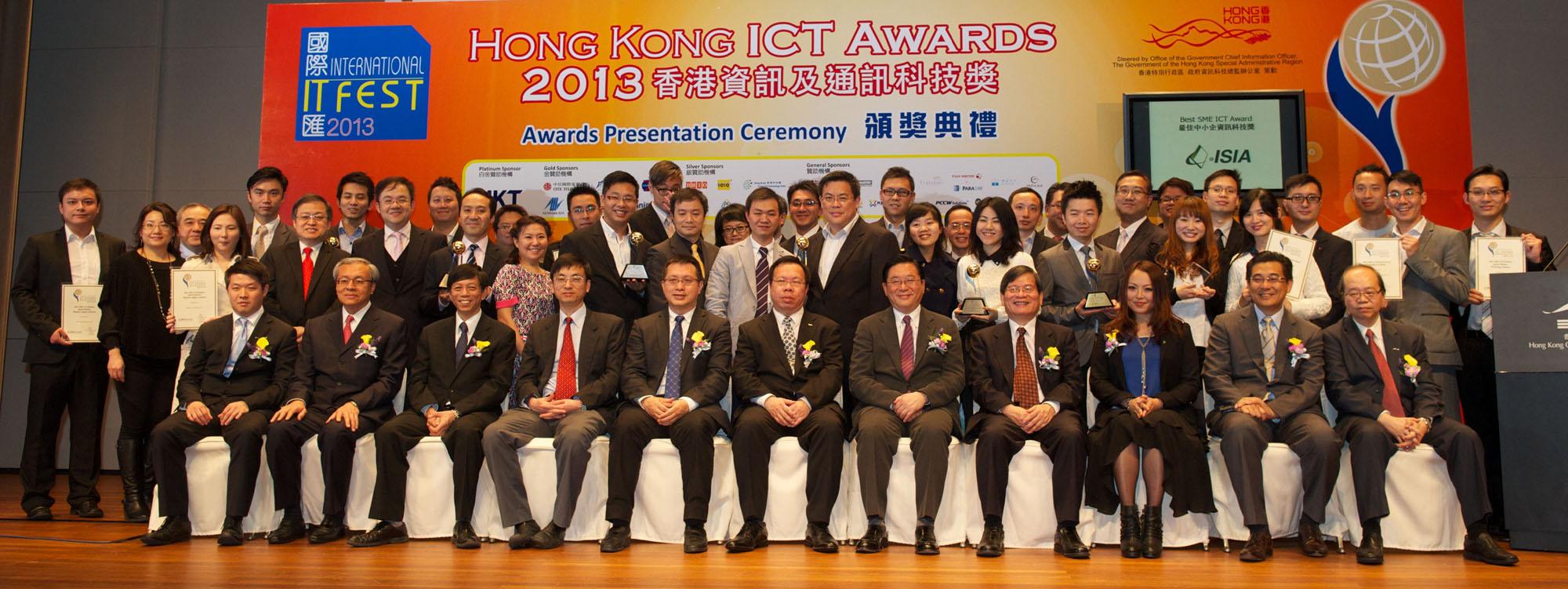 Award Presentation 1