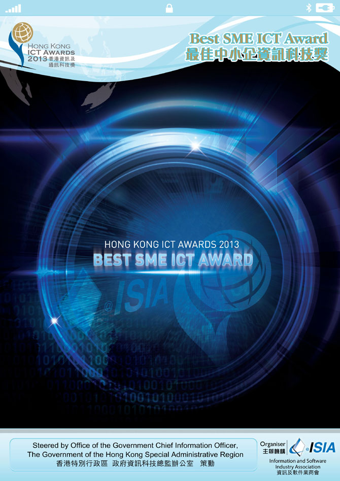 Best SME ICT Award Cover