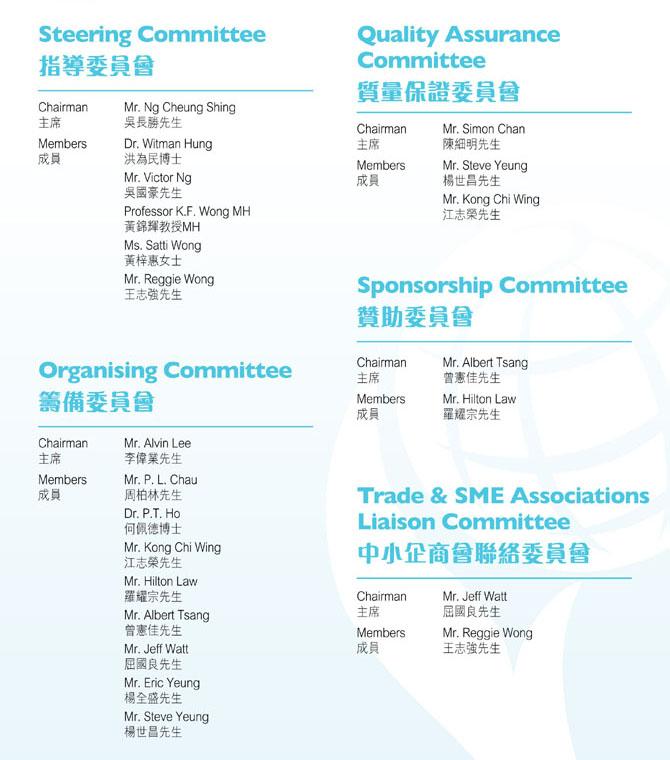 Best SME ICT OC
