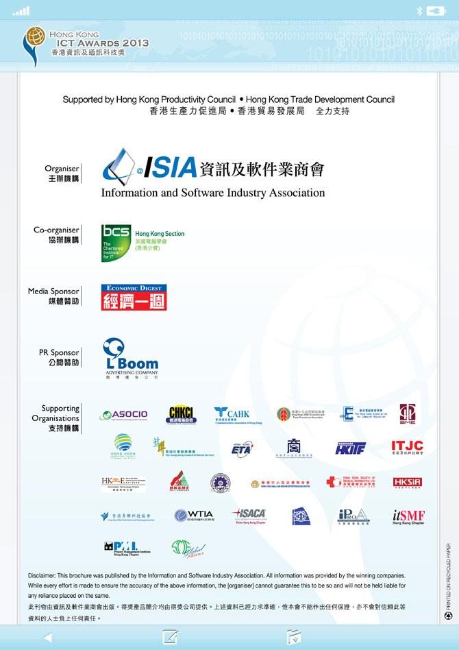 ICT2013_0326-32