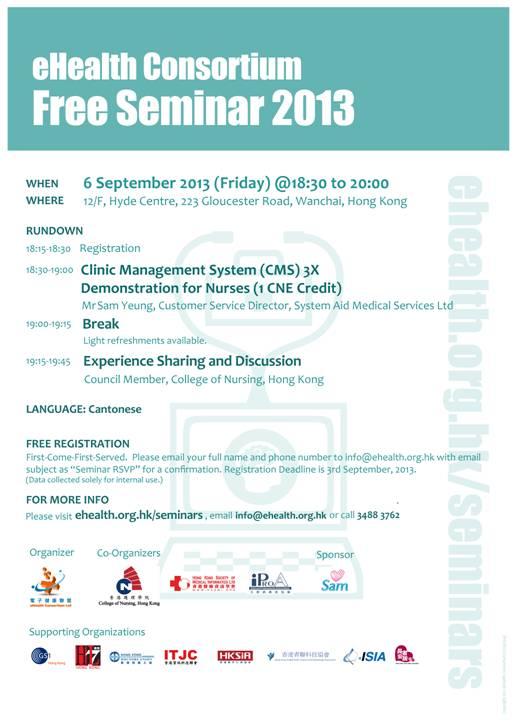 eHealth Consortium Free Seminar 2013