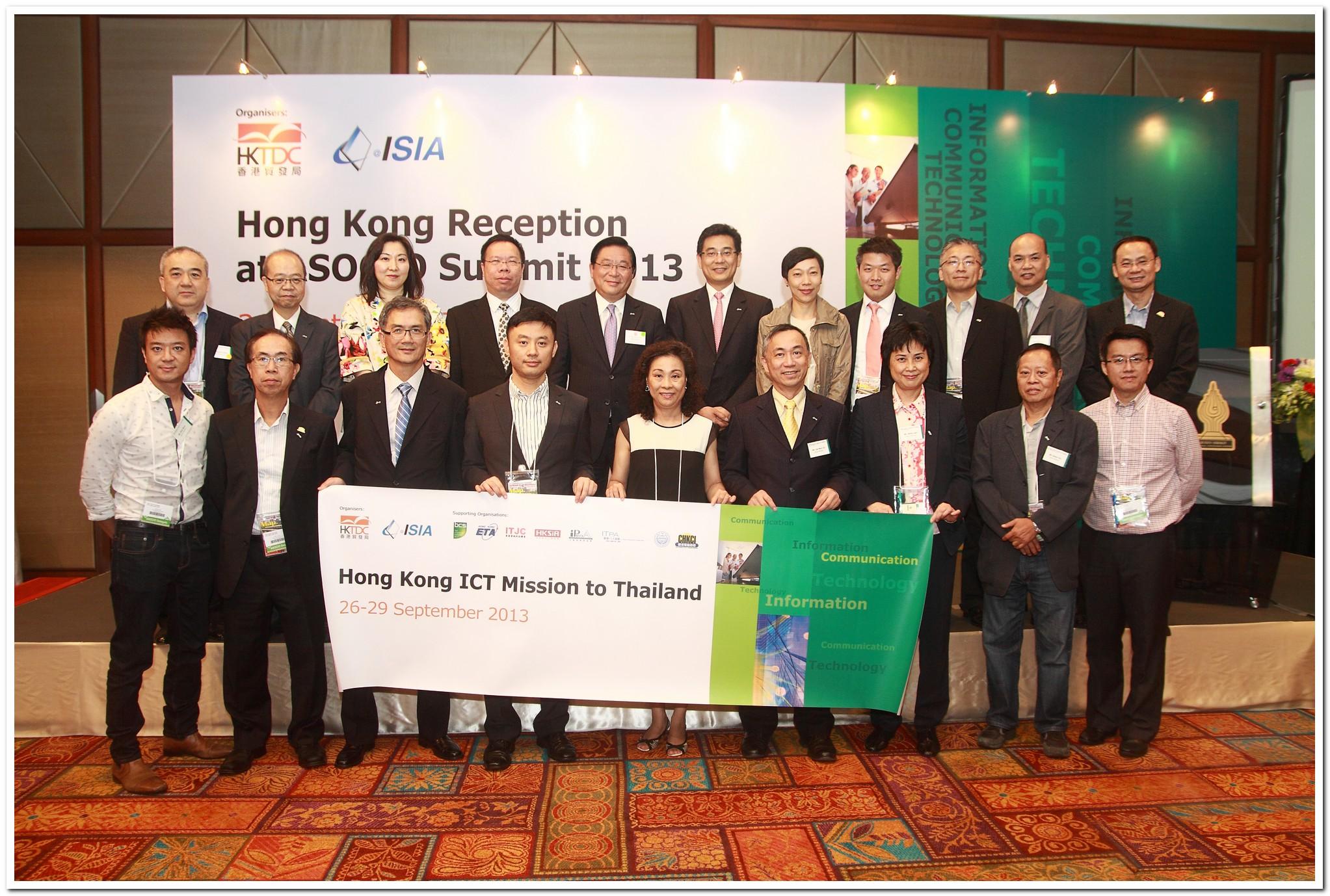 ISIA_Thai_Delegation_201309_060