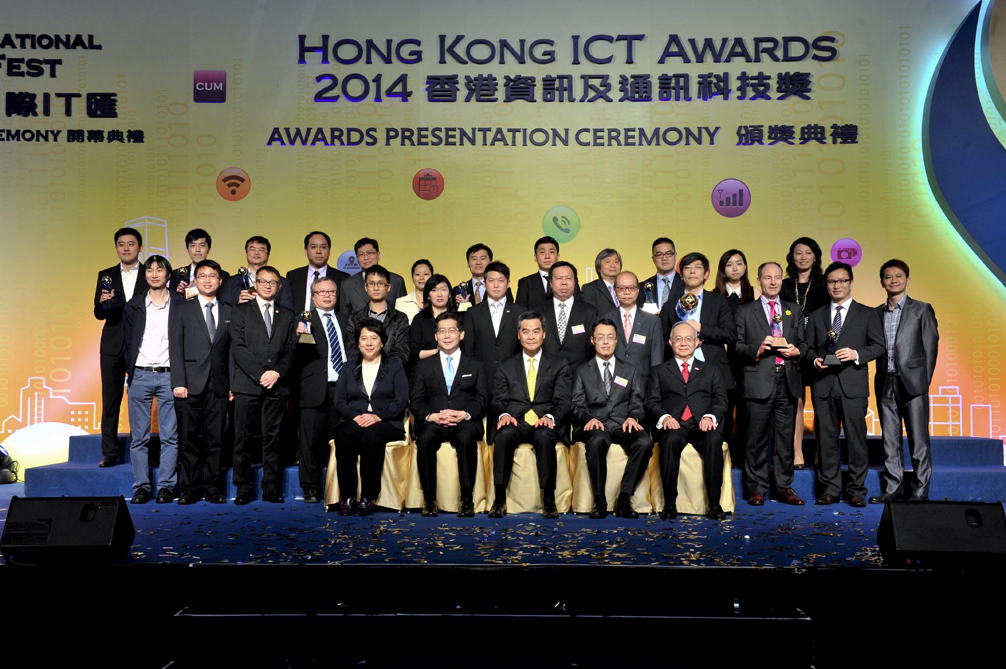2014 SME ICT Award Dinner LR