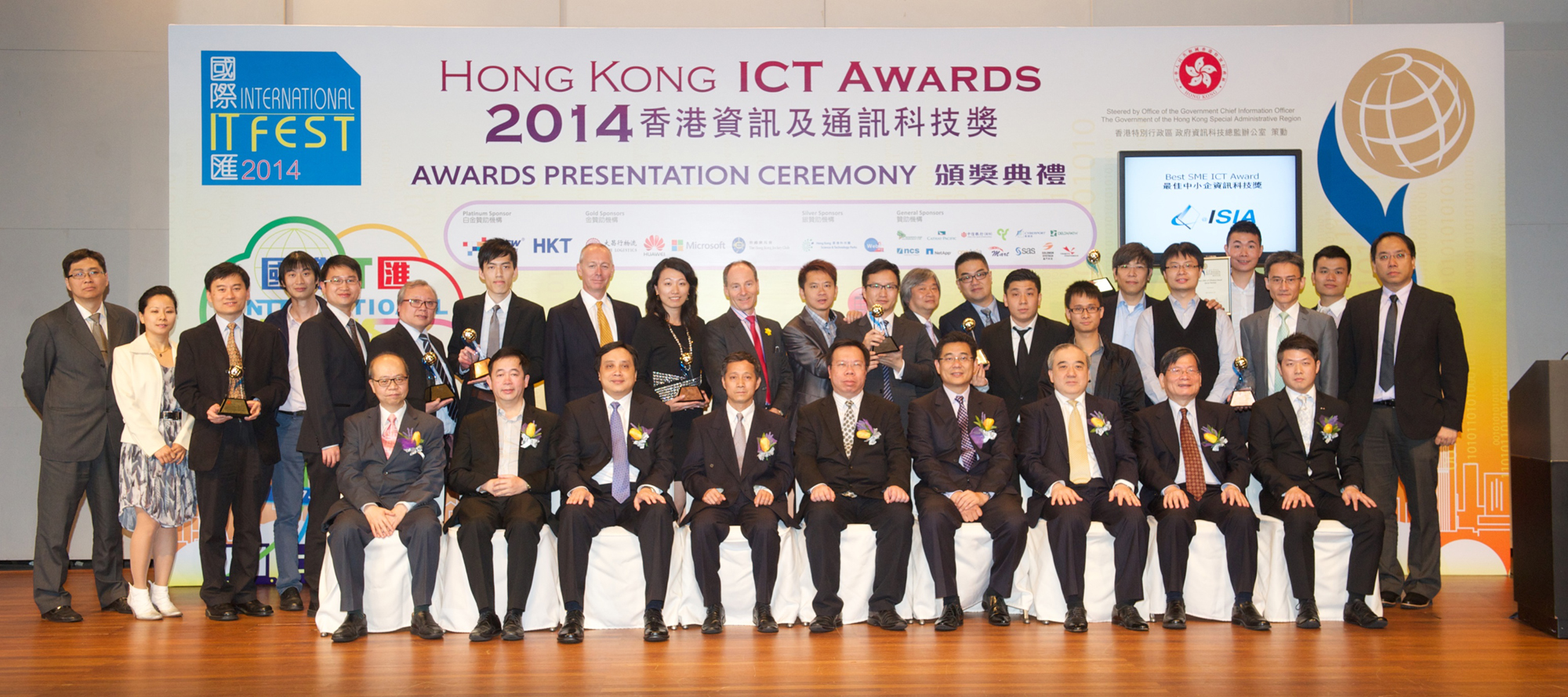 2014 SME ICT Award Presentation LR