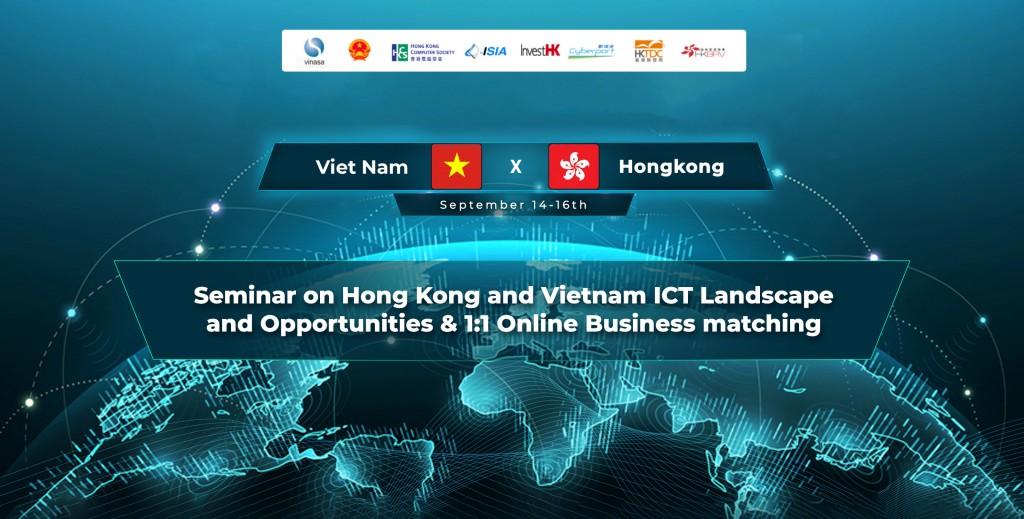 VBM( Vn- Hk) banner